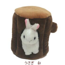 ぬいぐるみ うさぎ 切り株 セット 2色 白 ピンク ウサギ ボールチェーン