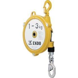 ENDO スプリングバランサー  1.0〜3.0Kg 1.3m EW-3 ( EW3 ) 遠藤工業(株)