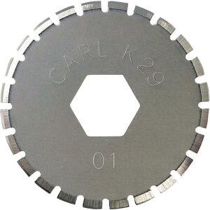 カール ディスクカッター替刃(ミシン目刃) DCC-29 ( DCC29 ) カール事務器(株)