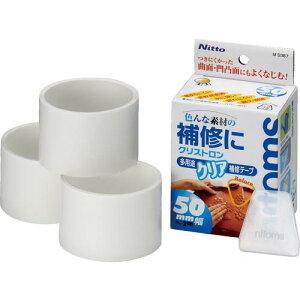 ニトムズ クリストロン多用途クリア補修テープ50mm ( M5357 ) (株)ニトムズ