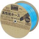 トラスコ(TRUSCO) 高性能ホース 15X20mm 50mドラム巻 GHO-50 ( GHO50 ) トラスコ中山(株)