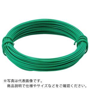 TRUSCO カラー針金 小巻タイプ・18番手 緑 線径1.2mm TCWS-12GN ( TCWS12GN ) トラスコ中山(株)