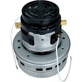 スイデンS クリーナー用 SV型モーター NO1734800001 ( NO1734800001 ) (株)スイデン