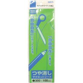 サンケー マグットシート 緑 MS-01 G ( MS01 ) サンケーキコム(株)