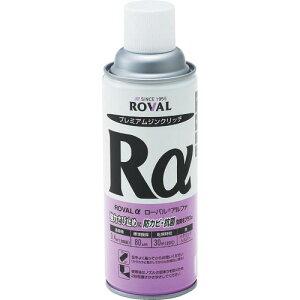 ROVAL ローバルアルファ(光沢シルバージンクリッチ) 420mlスプレー RA-420ML ( RA420ML ) ローバル(株)
