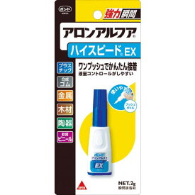 コニシ アロンアルフア ハイスピード EX 2g ( 30424 ) コニシ(株)