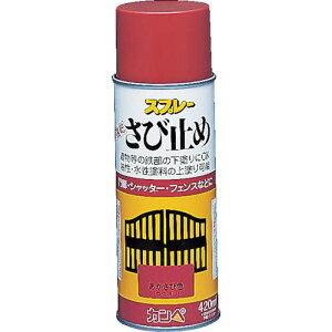 KANSAI カンペ ALESCO 速乾錆止めスプレー 420ml グレー NO428-051 ( NO428051 ) (株)カンペハピオ