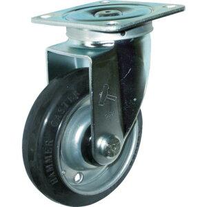 ハンマー 旋回式ゴム車輪(スチールホイール・ローラーベアリング)100mm 420S-RB100-BAR01 ( 420SRB100BAR01 ) ハンマーキャスター(株)