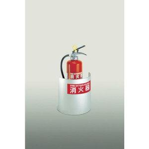 PROFIT 消火器ボックス置型  PFR-03S-M-S1 ( PFR03SMS1 ) ヒガノ(株)