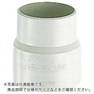カナフレックス ダクトカフス(グレー) CFS-K-G-038 ( CFSKG038 ) カナフレックスコーポレーション(株)