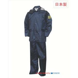 トオケミ チャージアウトコート ネイビー 3L 49000-3L ( 490003L ) トオケミ(株)