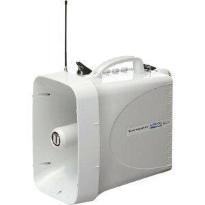 ユニペックス 30W 防滴スーパーワイヤレスメガホン レインボイサー TWB-300 ( TWB300 ) ユニペックス(株)