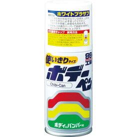 【楽天スーパーSALE対象商品】ソフト99 ボデーペン Chibi−Can ホワイトプラサフ 08014 ( 08014 ) (株)ソフト99コーポレーション