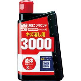 【楽天スーパーSALE対象商品】ソフト99 液体コンパウンド3000 09144 ( 09144 ) (株)ソフト99コーポレーション