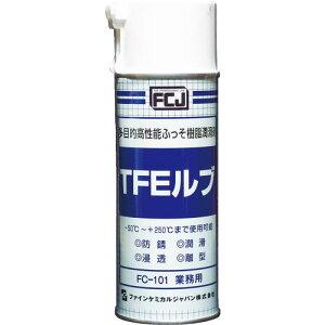 FCJ TFEルブ 420ml FC-101 ( FC101 ) ファインケミカルジャパン(株)