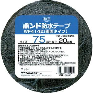 コニシ 建築用ブチルゴム系防水テープ WF414Z−75 75mm×20m ( 04990 ) コニシ(株)