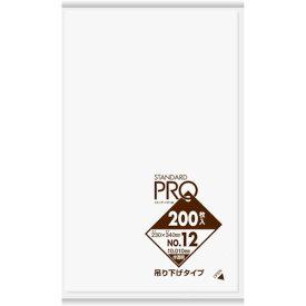 サニパック スタンダードポリ袋吊り下げタイプ(0.01mm)12号 200枚 H12H-HCL ( H12HHCL ) 日本サニパック(株)