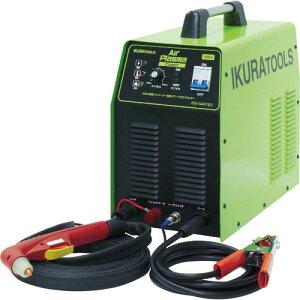 育良 エアープラズマカッター 100V(40053) ISK-IAP151 ( ISKIAP151 ) 育良精機(株)