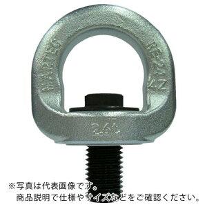 マーテック ロータリーアイボルト  RE-24 ( RE24 ) マーテック(株)