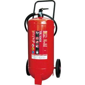 ヤマト ABC粉末消火器(蓄圧式)大型・車載式 YA-100X ( YA100X ) ヤマトプロテック(株)