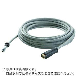 ケルヒャー 高圧洗浄機用アクセサリー 高圧ホース DN8 20M (食品用) ( 63907050 ) ケルヒャージャパン(株)
