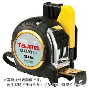 タジマ 剛厚セフGロック25 5.0m 尺相当目盛付 ( GASFGL2550S ) (株)TJMデザイン