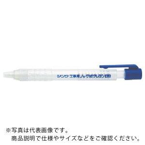 シンワ 工事用 ノック式クレヨン 4.0mm白 ( 78448 ) シンワ測定(株)