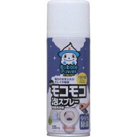 IRIS 524086  トイレ用洗剤 モコモコ泡スプレー335ml  BP-MA335 ( BPMA335 ) アイリスオーヤマ(株)