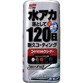 【楽天スーパーSALE対象商品】ソフト99 コートもできるクリーナー液体 シルバー&ダーク車用 00284 ( 00284 ) (株)ソフト99コーポレーション