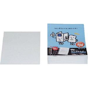 キングジム キングホルダ−A4S 100枚パック 780-100 ( 780100 ) (株)キングジム