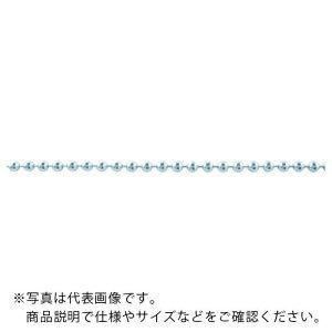 TRUSCO 真鍮ボールチェーン 4.9mmX15m TBCB-4915A ( TBCB4915A ) トラスコ中山(株)