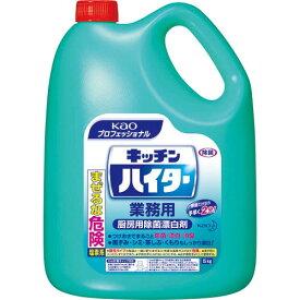 Kao キッチンハイター 業務用 5KG 021144 ( 021144 ) 花王グループカスタマーマーケティング(株)