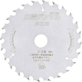 ハウスB.M 充電デンマル木工用 JDM-12524 ( JDM12524 ) (株)ハウスビーエム