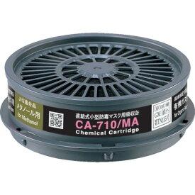 シゲマツ 直結式小型防毒マスク用吸収缶 CA-710/MA ( CA710MA ) (株)重松製作所