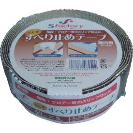 エスファクトリー 新すべり止めテープ 25X5M 茶 SF-A021 ( SFA021 ) もりや産業(株)