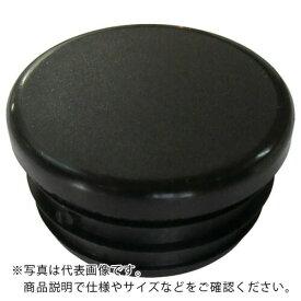 【楽天スーパーSALE対象商品】アルインコ 樹脂キャップ 丸パイプ60用 ブラック  (2個入) AC338K2 ( AC338K2 ) アルインコ(株)住宅機器事業部