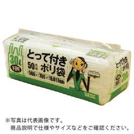 サニパック スマートキューブとって付き30L半透明 50枚 ( SC39 ) 日本サニパック(株)