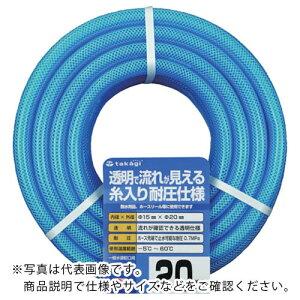 タカギ クリア耐圧ホース 15X20 20M ( PH08015CB020TM ) (株)タカギ