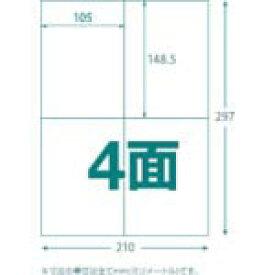 TRUSCO マルチラベルシール A4 4面 100枚入 ラベルサイズ 105X148.5 TLS-A4-4-100 ( TLSA44100 ) トラスコ中山(株)