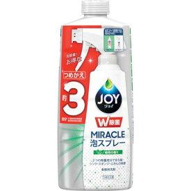 P&G ジョイ W除菌  ミラクル泡スプレー 食器用洗剤 緑茶の香り 詰め替え 約3回分(630mL) ( 027634 ) P&Gジャパン(同)