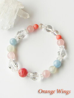 """""""Special thanks price love and dating mix stone bracelet"""