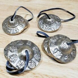 ヒーリング ティンシャ 4.5cm 癒しグッズ リラックス チベタンベル アジアン ネパール マントラ 八吉祥 チベタンシンバル