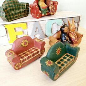 バリ木彫り 椅子 C チェアー アニマルソファー 木製椅子 バリ雑貨 アジアン エスニック雑貨 木彫り椅子