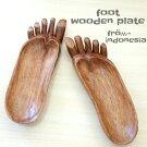 バリ雑貨ウッドプレート足形木製小物入れアクセサリー入れウッドディッシュバリ木彫りアジアンフット