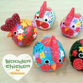 バリ木彫り アジアン雑貨 花柄 5カラー にわとり 鶏 チキン バリ雑貨 置物 アジアン インテリア ニワトリの置物