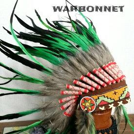 ウォーボンネット【 羽根かんむり 】wn-12  グリーン ネイティブ インディアン 帽子・コスプレ 羽根飾り パーティー