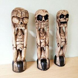 スカル ドクロ 骸骨 木製スカル バリ雑貨 アジアン インテリア雑貨 骸骨の置物