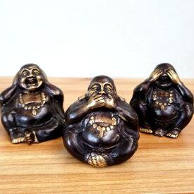 七福神 和尚 真鍮 アンティーク 3パターンあり ブロンズ像 バリ雑貨 置物 インテリア