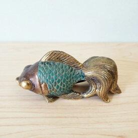 【アジアン】br-18 金魚 真鍮 アンティーク ブロンズ像 バリ雑貨 置物 インテリア