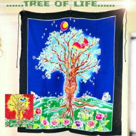 タペストリー ツリーオブライフ tree of life 生命の樹 癒し バリ アジアン布 更紗 パレオ マルチクロス 壁飾り